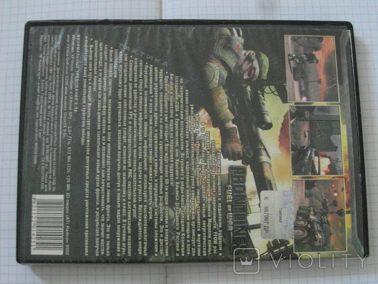 Диск-игра для компютера.№43, фото №4