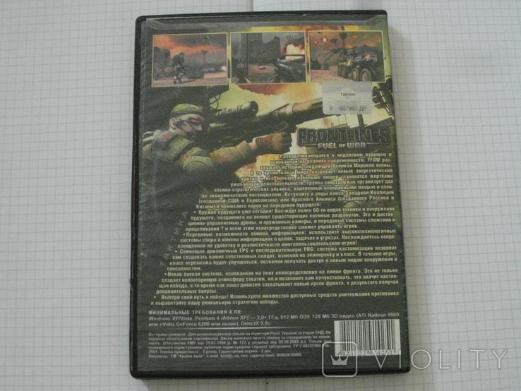Диск-игра для компютера.№43, фото №5