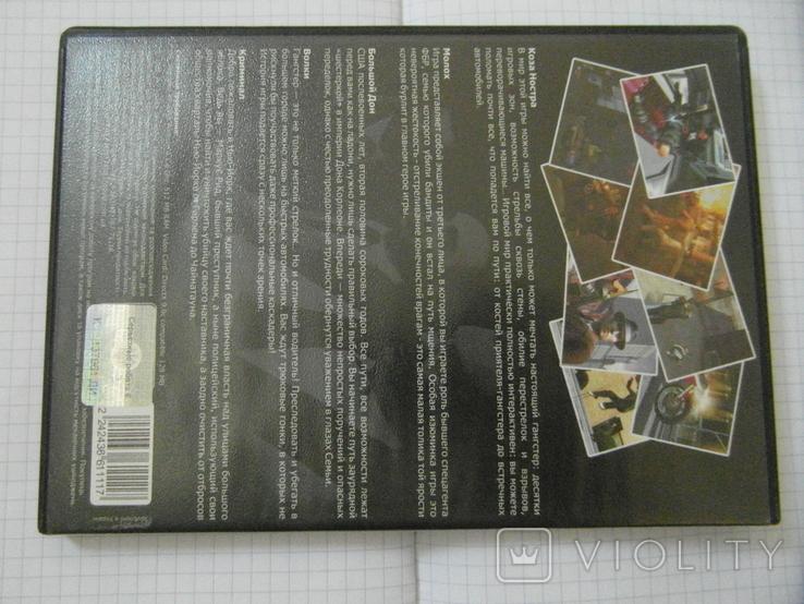 Диск-игра для компютера.№44, фото №4