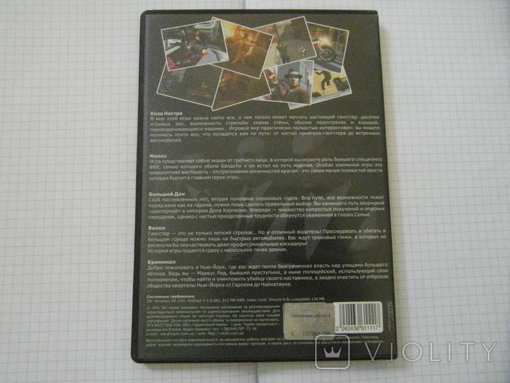 Диск-игра для компютера.№44, фото №5