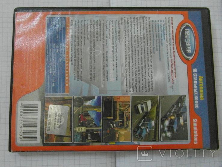 Диск-игра для компютера.№45, фото №4