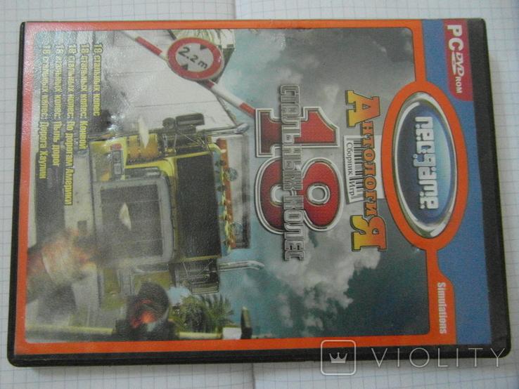 Диск-игра для компютера.№45, фото №5