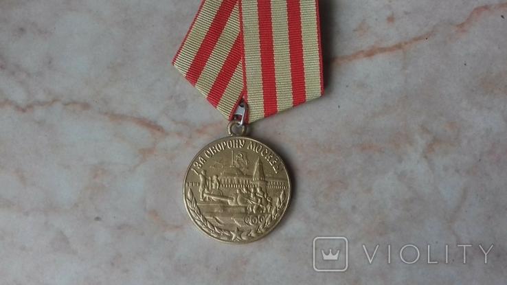 Копия москва, фото №2