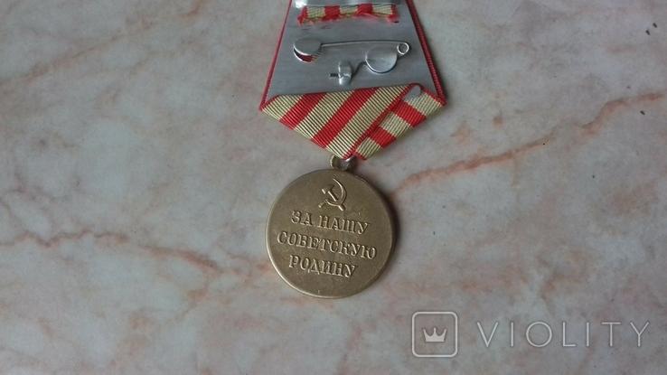 Копия москва, фото №3