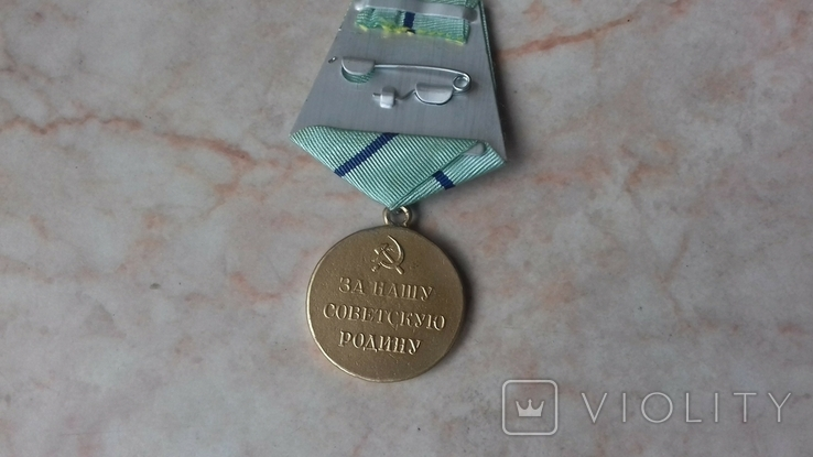 Копия партизан 2ст., фото №3