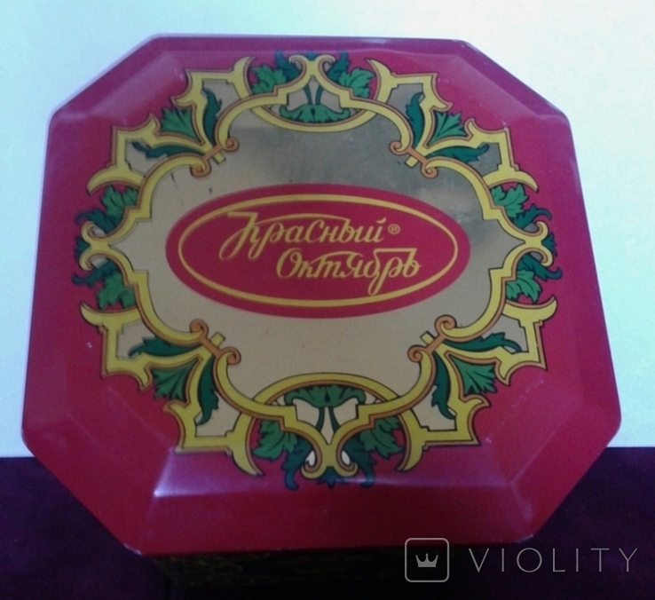 Красный Октябрь железная коробка, фото №2