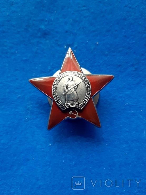 Копия К.З., фото №2
