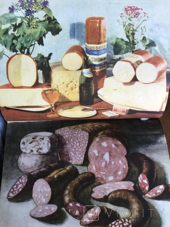 1960 Киев Украинские блюда Рецепты, фото №7