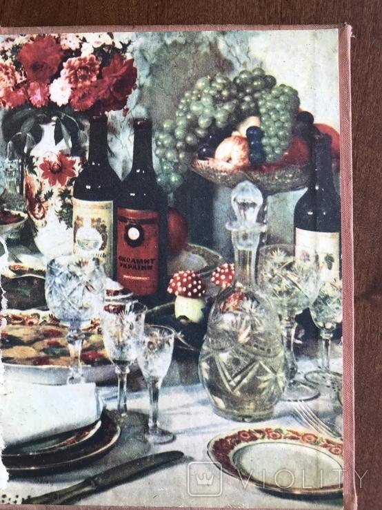1960 Киев Украинские блюда Рецепты, фото №12