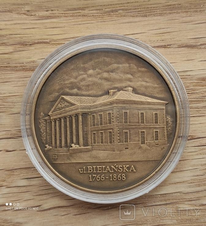 Медаль Монетного двора Польши ul. Bielaska elazna, фото №2
