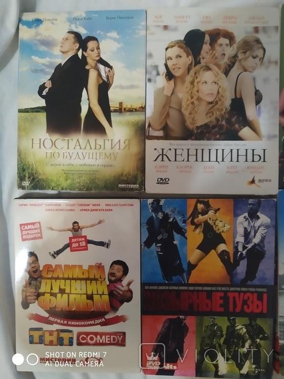 8 дисков с фильмами, фото №3
