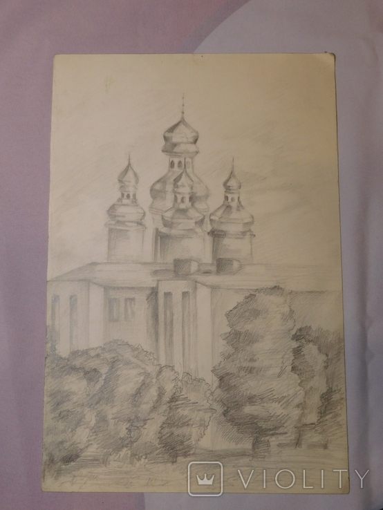 Церковь. Бумага, карандаш. Размер 24х36 см., фото №2