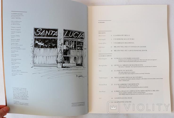 Журнал ресторана Santa Lucia 1929-2014, фото №4