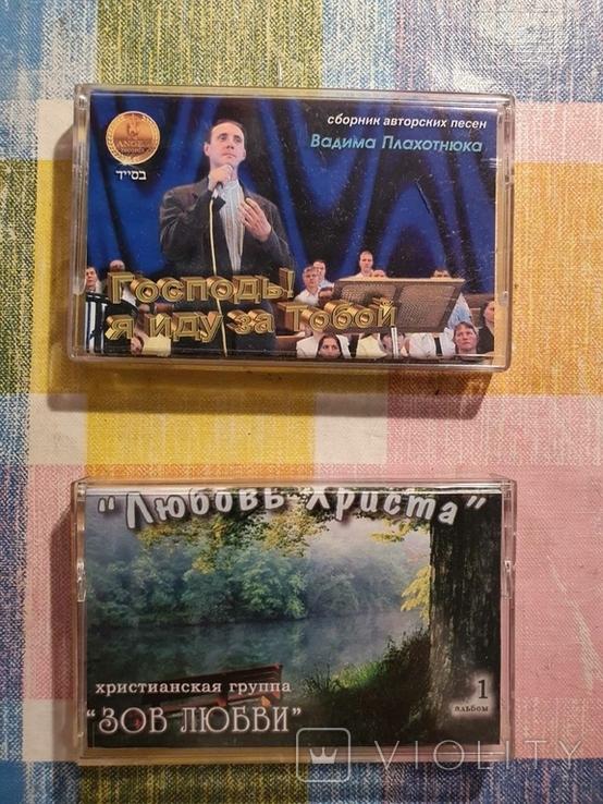10 аудиокасет з релігійною музикою, фото №3