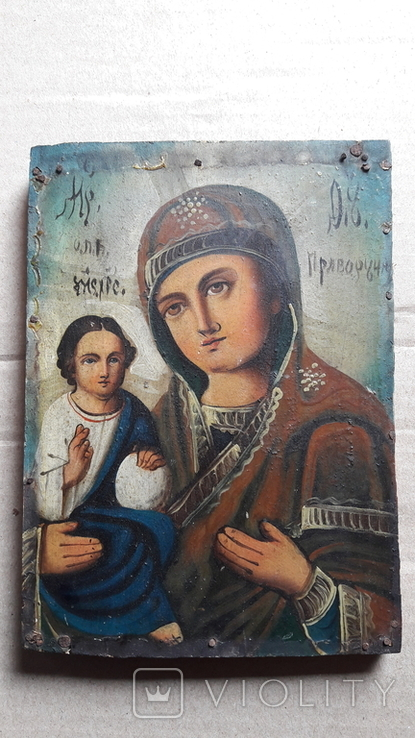 Икона Божьей Матери с Иисусом.( праворучная).2, фото №2