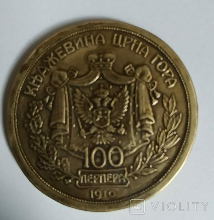 100 перпер 1910 год Черногория. Копия, фото №2