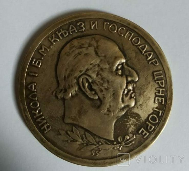 100 перпер 1910 год Черногория. Копия, фото №3