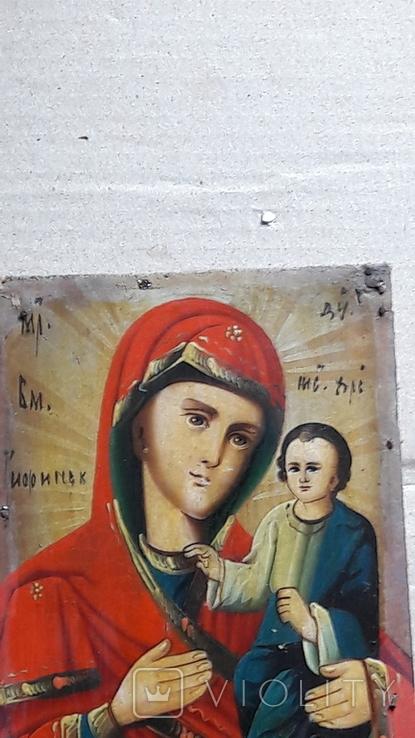 Икона Божьей Матери с Иисусом.( дерево) 3, фото №11
