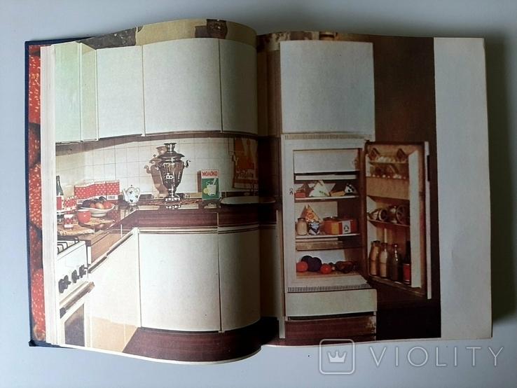 Книга о вкусной и здоровой пище, 1983 г., фото №3