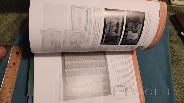 Банкноти і монети України 4 каталога, фото №3