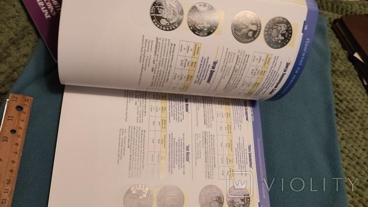 Банкноти і монети України 4 каталога, фото №6