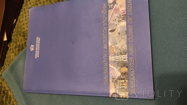 Банкноти і монети України 4 каталога, фото №7