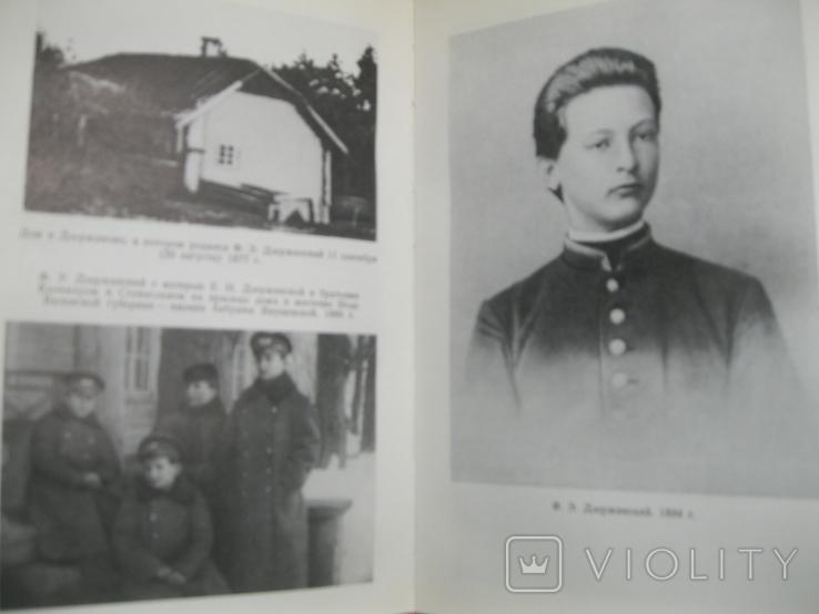 Феликс Эдмундович Дзержинский, фото №6