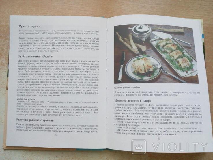 """Поскребышева""""Рыбная кухня""""., фото №6"""