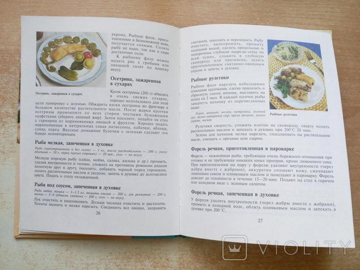 """Поскребышева""""Рыбная кухня""""., фото №7"""