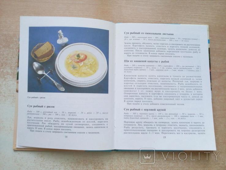 """Поскребышева""""Рыбная кухня""""., фото №8"""