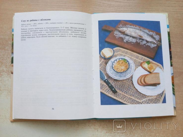 """Поскребышева""""Рыбная кухня""""., фото №11"""