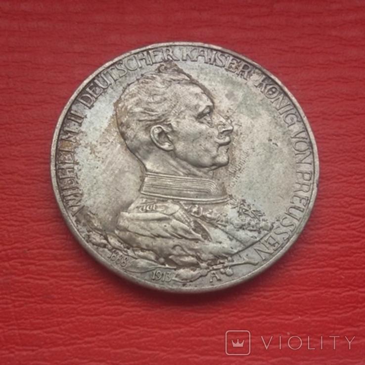 3 марки 1913 г, фото №2