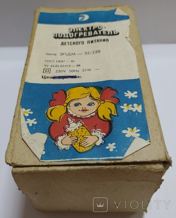Электроподогреватель детского питания из СССР, фото №10