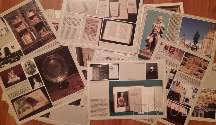 Ломоносов альбом, фото №3