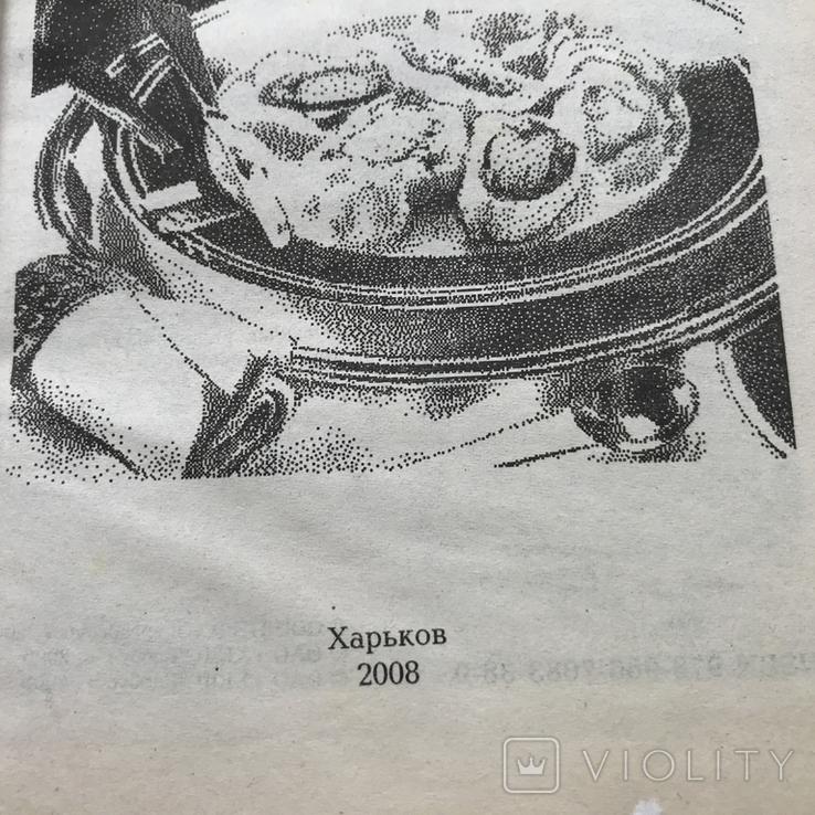 Микроволновая печь., фото №4