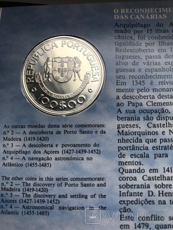 100 эскудо 1988 Португалия серебро Золотой век открытий - Открытие Канарских островов, фото №5