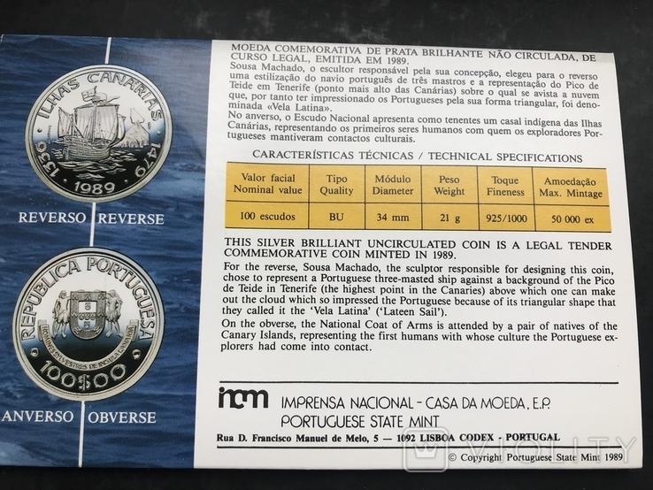 100 эскудо 1988 Португалия серебро Золотой век открытий - Открытие Канарских островов, фото №6