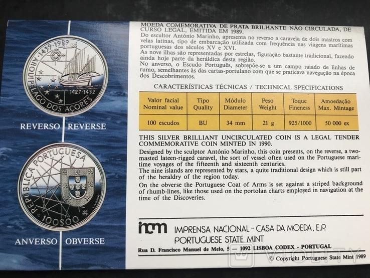 100 эскудо 1989 Португалия серебро Золотой век открытий - Открытие Азорских островов, фото №5