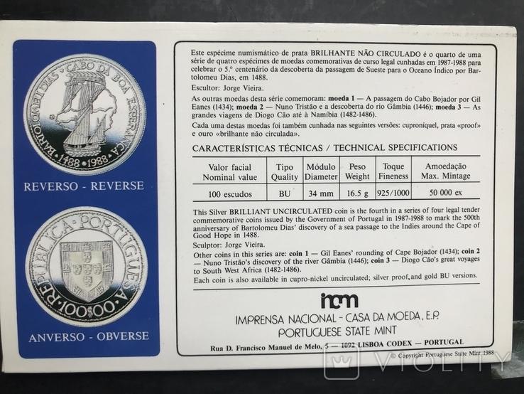 100 эскудо 1988 Португалия серебро Золотой век открытий - Бартоломеу Диаш, фото №6