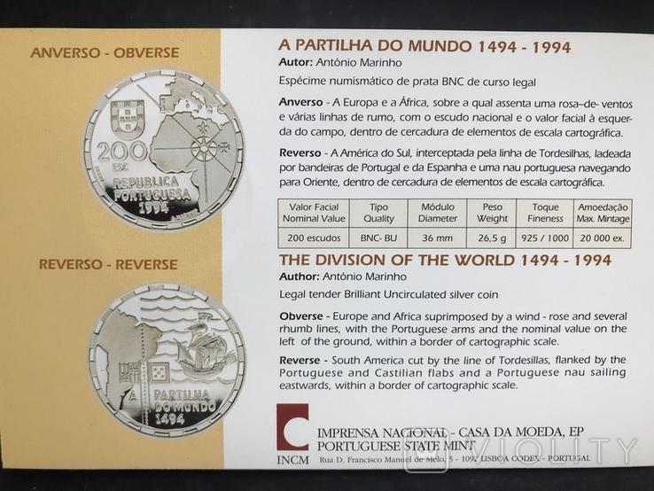 200 эскудо 1994 Португалия серебро 500 лет с разделения между Португалией и Испанией, фото №5