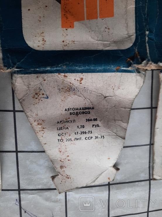 Коробка До Машинки ссср Нерінга, фото №5