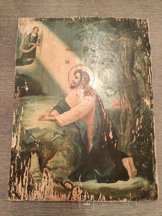 Икона Моление о чаше, фото №2