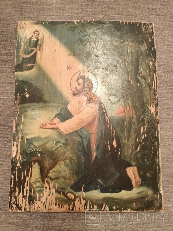 Икона Моление о чаше, фото №3