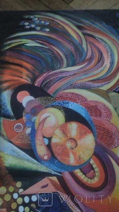 Разноцветные шарики палитра, фото №2