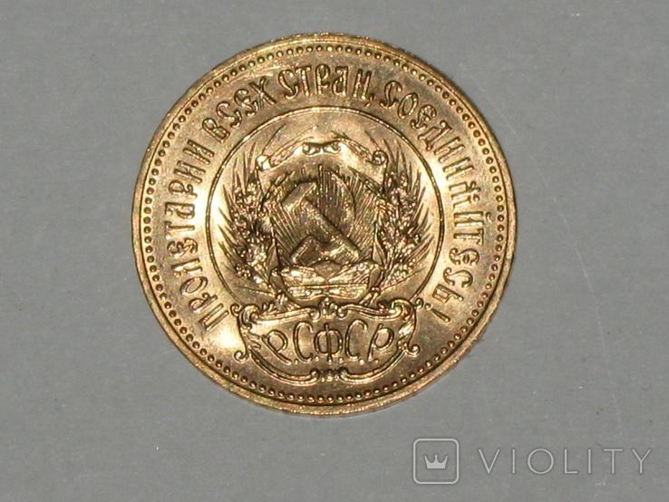 Один Червонец Сеятель 1980 год. ММД вес 8,67 грамм, фото №5