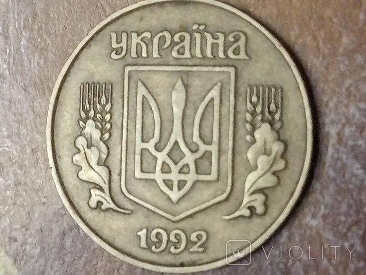 25 коп 1992 итальянский чекан поворот 180* аверса относительно реверса, фото №8
