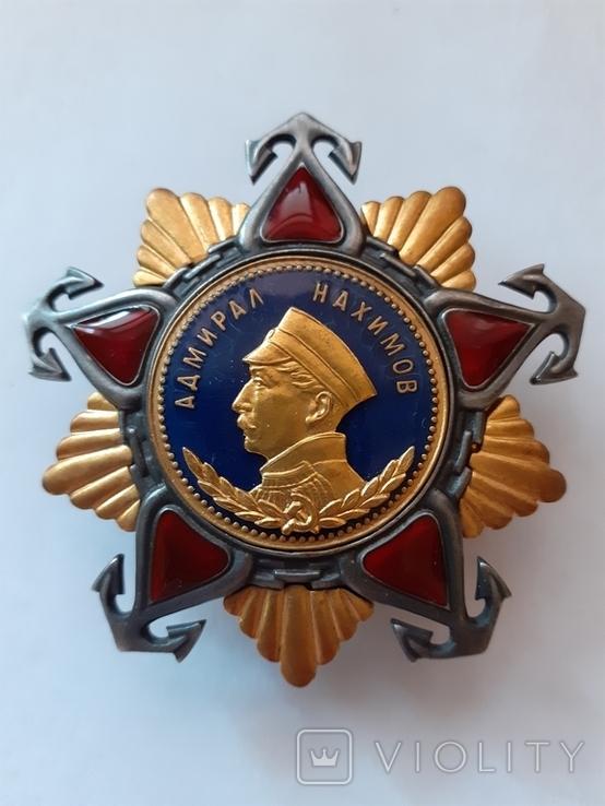 Орден Нахимова 1 ст .хорошая копия, фото №2
