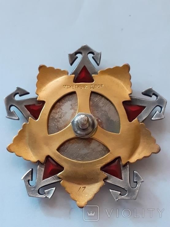 Орден Нахимова 1 ст .хорошая копия, фото №4