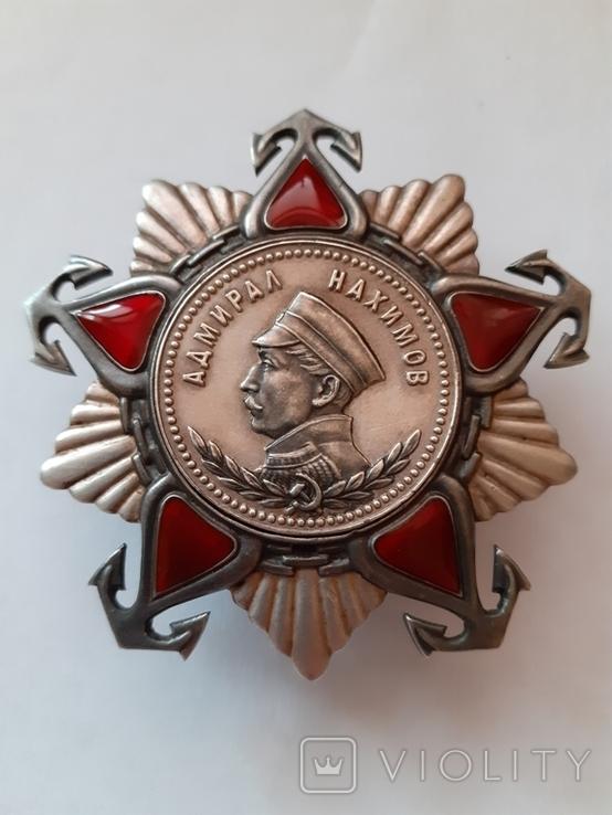 Орден Нахимова 2 ст .хорошая копия, фото №2