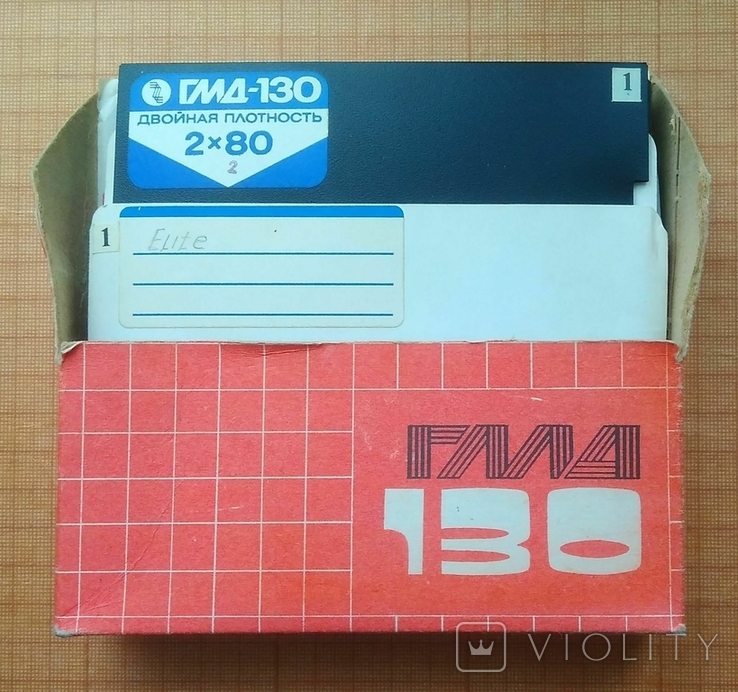 "Игры ZX Spectrum ( 5,25"" - floppy disk), фото №2"